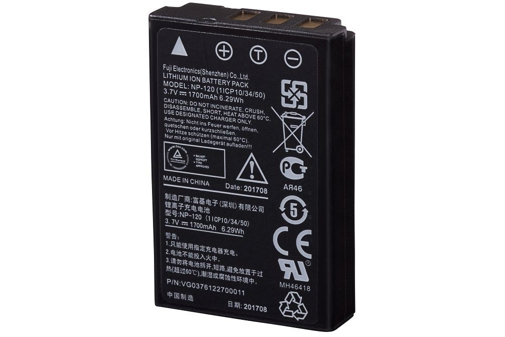 Akumulator Li-Ion Praktica NP120